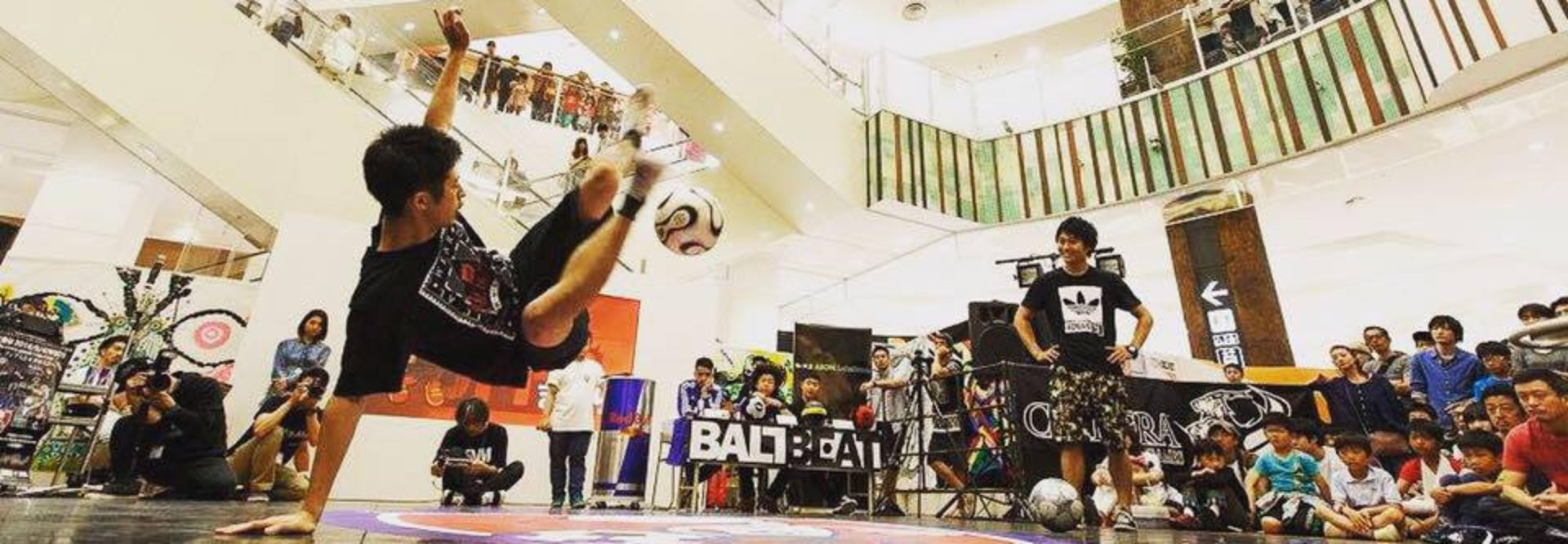 Freestyle Football.net