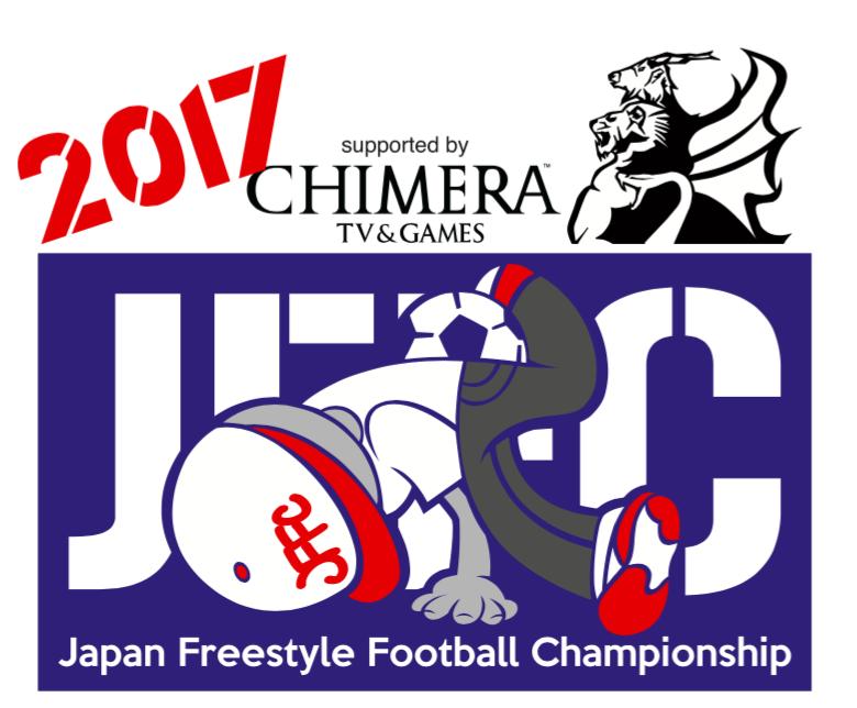 jffc2017_3